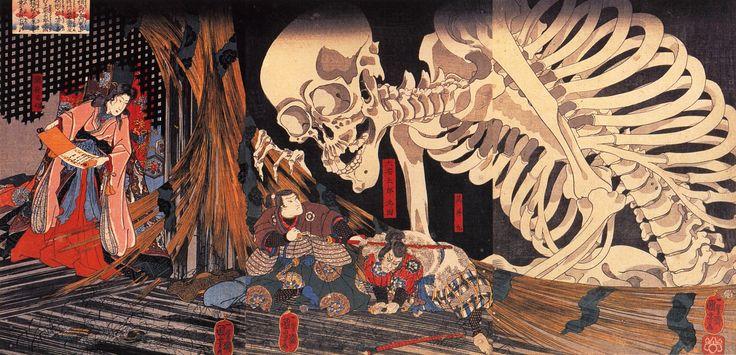 相馬の古内裏(1845年ごろ) 歌川国芳 非常に有名な1枚。描かれているのは、平将門が討ち取られたあと、その娘とされる滝夜叉姫が呼び出した骸骨の妖怪です。滝夜叉姫はこの妖怪で父亡き後、その遺志を果たそうとしました。※滝夜叉姫は伝説の人です。