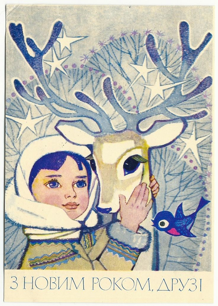 Old Soviet New Year's Postcards :: Visual Arts :: Culture & Arts :: Russia-InfoCentre