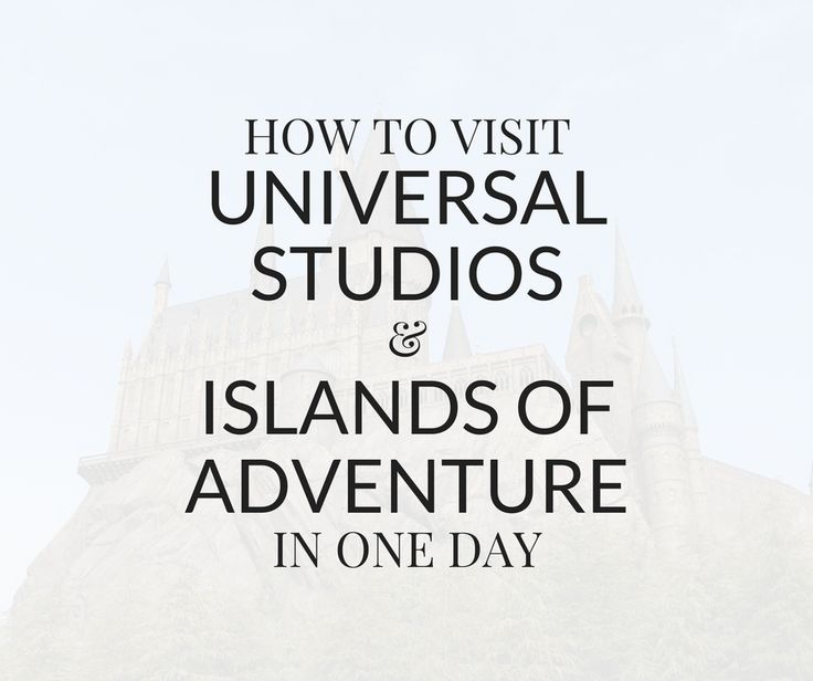 Universal Studios and Islands of Adventure are two of the most popular parks in Orlando, Florida. Most people usually stay for a week in Orlando and buy a Multi-Day Park admission pass which gives them a few days to visit the parks. However, if money is tight or you are short on time, fortunately there is a way to visit both parks in one day without using Fast Pass or getting early access. Wear comfortable shoes and be prepared to move quickly, but if you follow these tips, you will enjoy a…