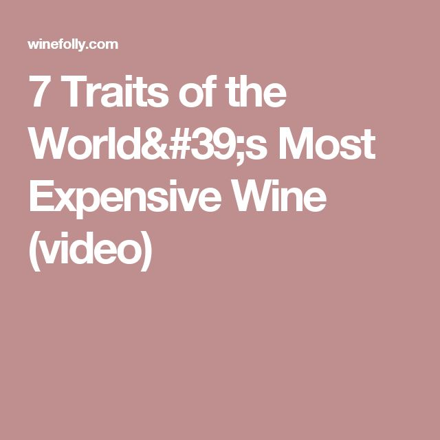 7 Traits of the World's Most Expensive Wine (video)