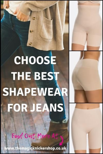 bc28fa5c1ef86 The Best Shapewear To Wear Under Jeans in 2018