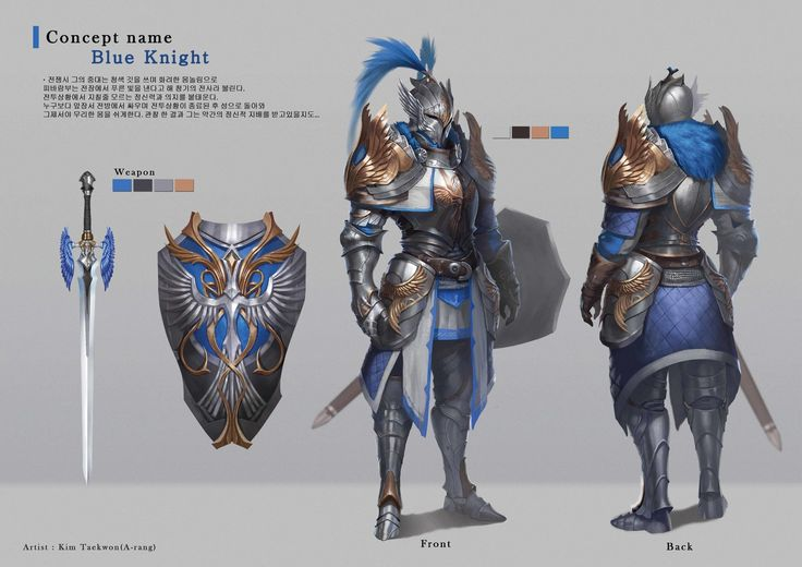 Blue knight, Tae Kwon Kim (A-rang) on ArtStation at https://www.artstation.com/artwork/blue-knight-ccc9932b-b9f9-43b1-908e-e1658ab1c982