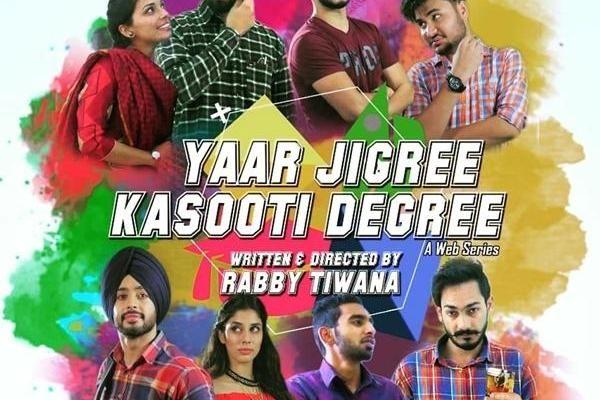 Yaar Jigree Kasooti Degree Sharry Maan Mp3 Song Download 320kbps Mp3 Song Download Mp3 Song Songs
