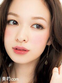 Beaux Yeux, Baiser, Maquillage Asiatique, Maquillage Coréen, Maquillage  Japonais, Maquillage Naturel, Maquillage Rosé, Maquillage Artistique,  Maquillage