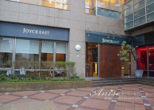 JOYCE EAST(捷運象山站2號出口) 110信義路五段128號 02 8789 6128 歐風餐廳 今天 11:30–23:00