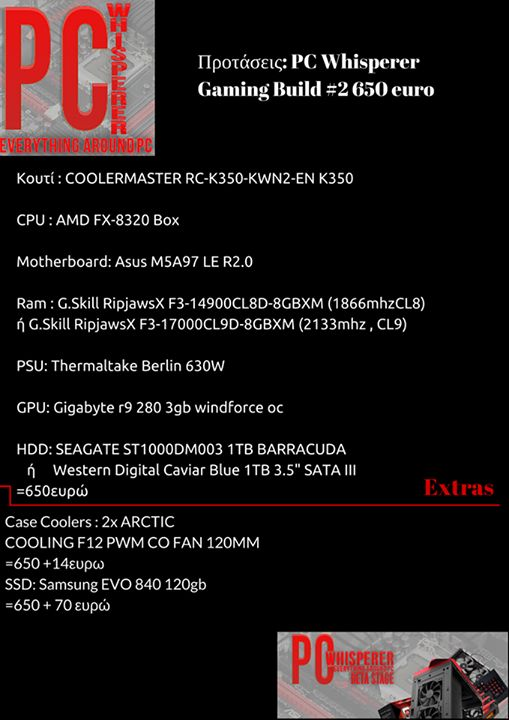 650 Gaming Build 10OKT14