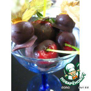 """Свежие   фрукты   в   шоколадном   """"фондю"""""""