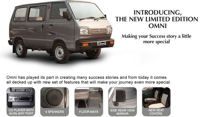 Maruti Omni Limited Edition Launched
