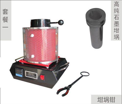 3キログラム容量110ボルト/220ボルトポータブル溶融炉、電気精錬機器、用ゴールド銅シルバーset1