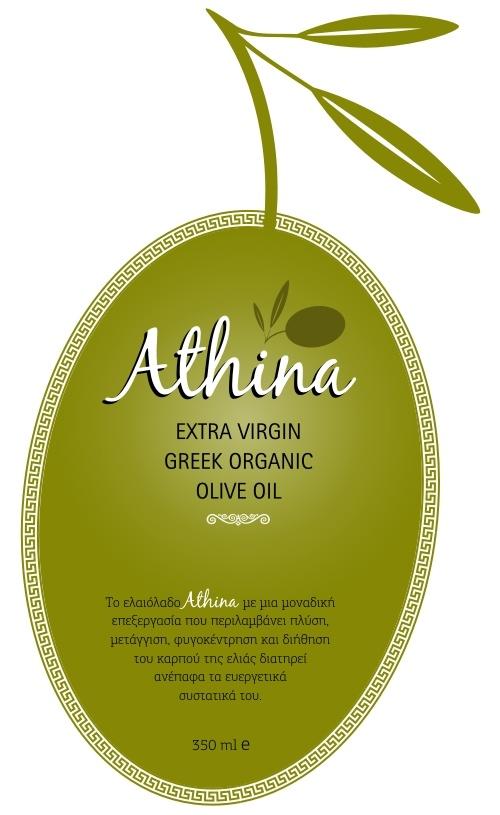 Label Package Design for Extra Virgin Greek Organic Olive Oil
