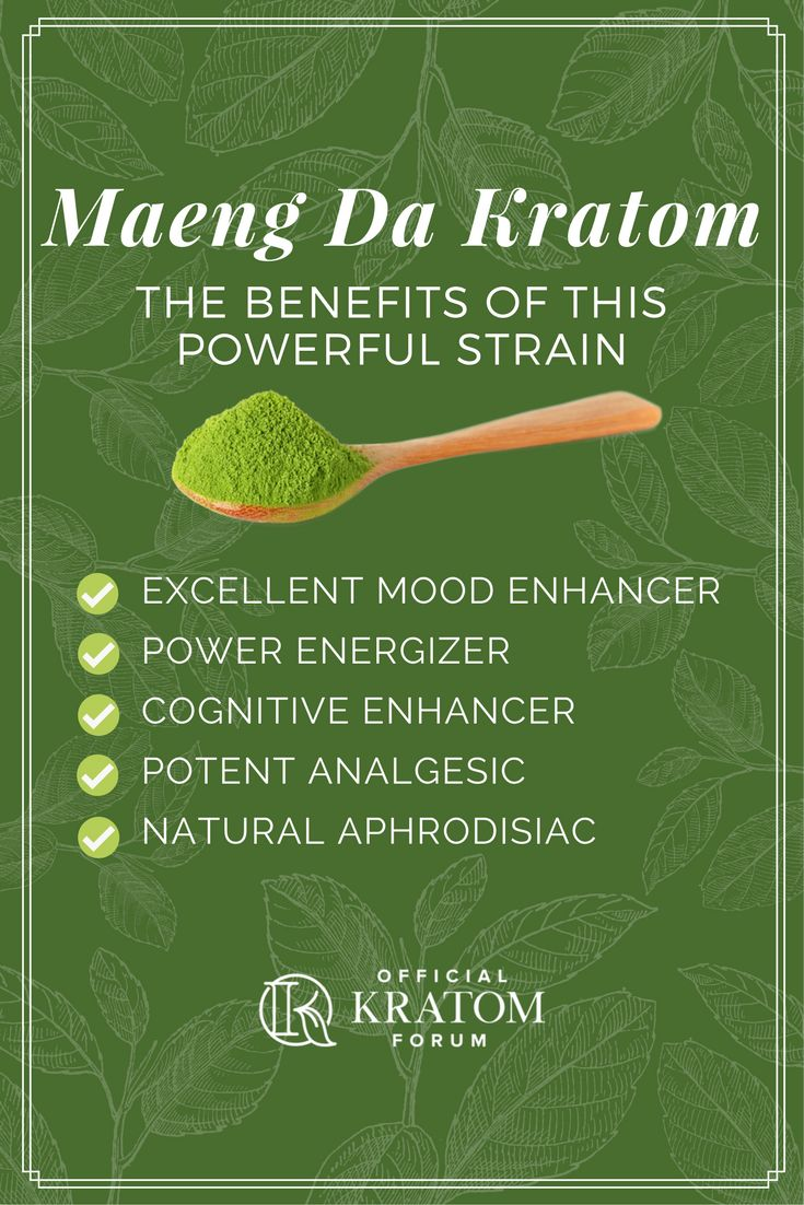 The Mang Dae Kratom is a genetically modified version of the Thai kratom tree contains more alkaloid in comparison to the original strain. Learn More here About its Amazing Benefits! | https://officialkratomforum.com/maeng-da-kratom-effects/?utm_source=ig