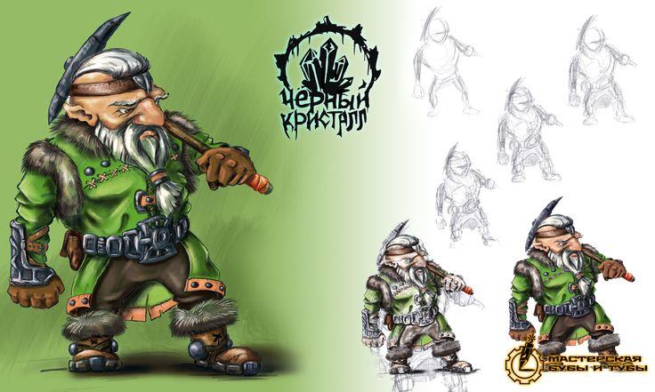 Зеленый :)  #dworf #game #art #artwork #boardgame #черныйкристалл #зеленый #дворф #фишка