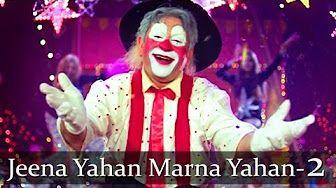 Mera Naam Joker - Part 2 Of 12 - Raj Kapoor - Simi Garewal - Vyjayanthimala - Superhit Films - YouTube