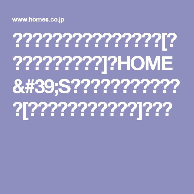 トランクルーム国立駅前店の詳細[所在地・設備・料金表]【HOME'S】|トランクルーム・収納[レンタル倉庫・コンテナ]の検索