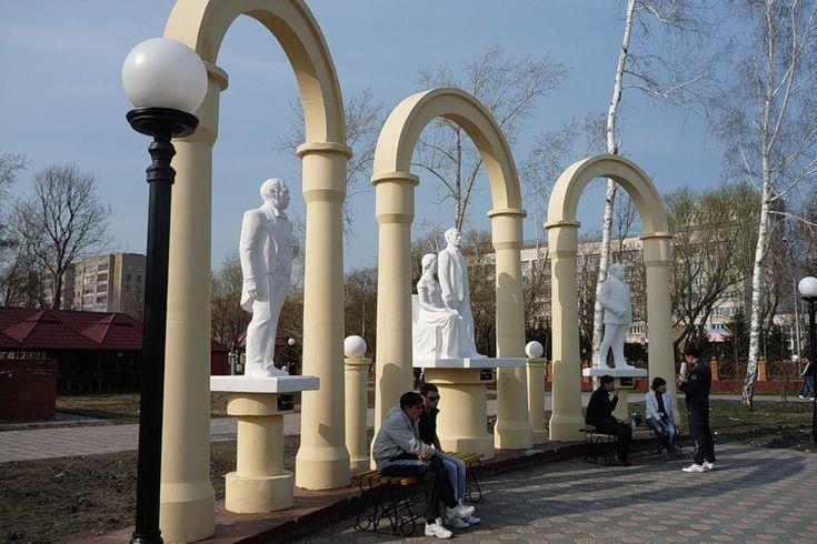 Петропавловск! Мой родной город!