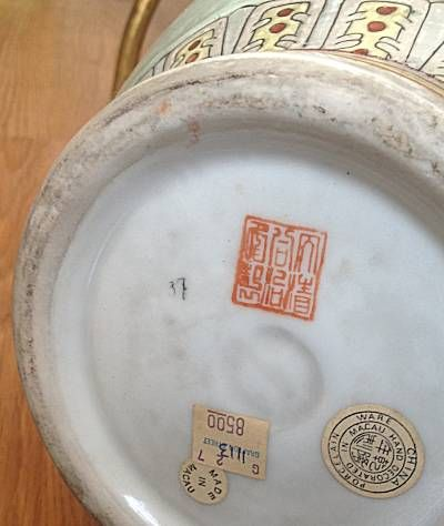 Marks On Chinese Porcelain Porcelain Marks On Macau