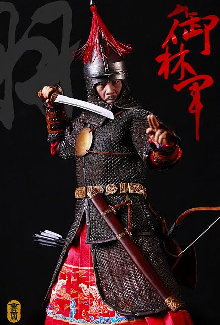 Chinese Medieval Armor  Late Ming Dynasty Imperial Guard.  http://dragonsarmory.blogspot.com/