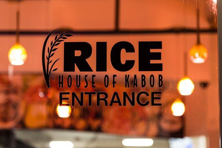 Rice House of Kabob - Miami Beach