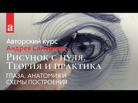 akademika - YouTube