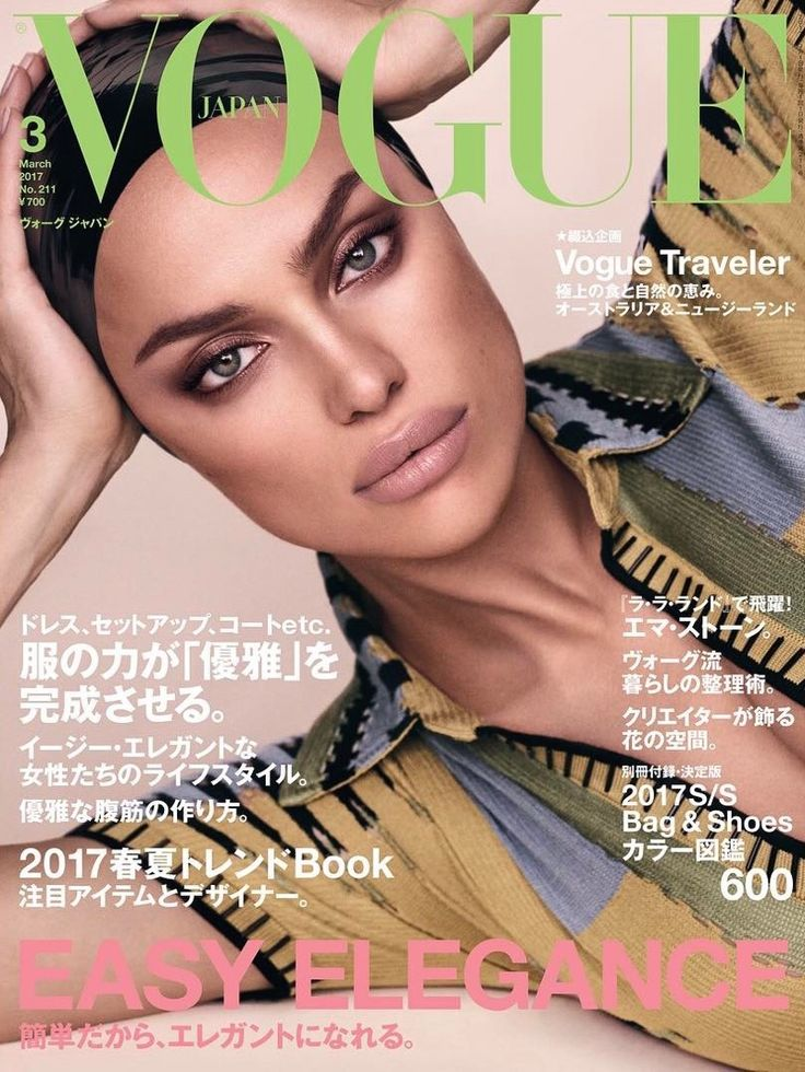 Irina Shayk on Vogue Japan's March 2017 Cover