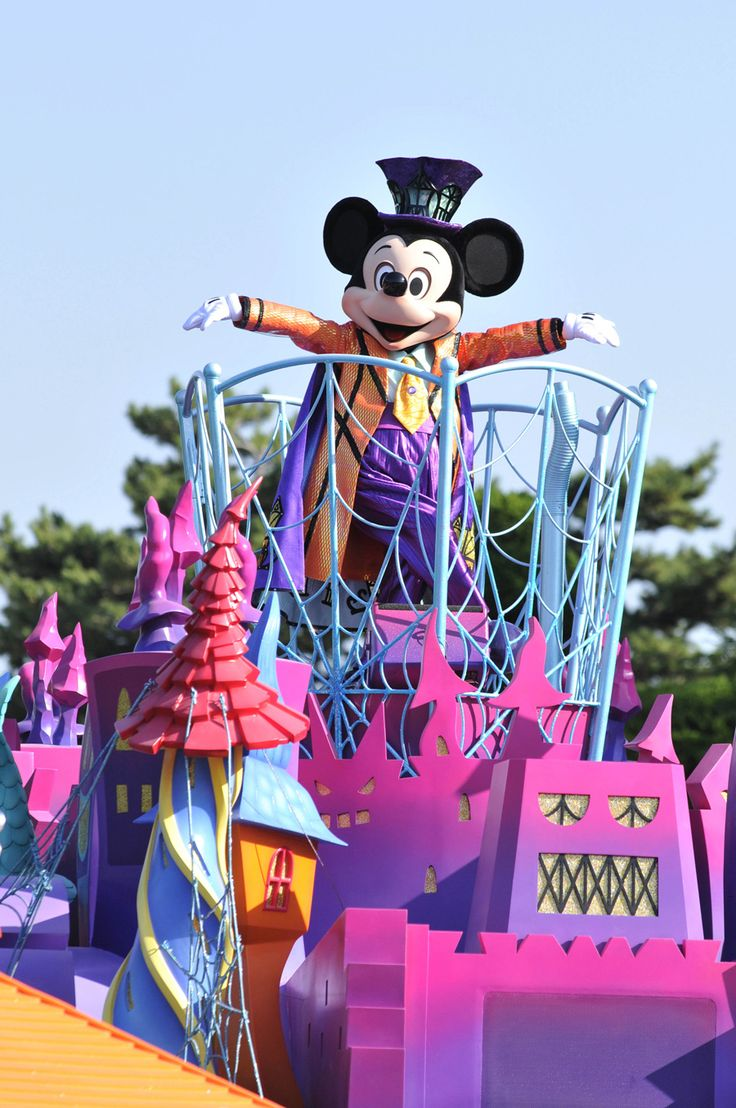 Tokyo, Disneyland