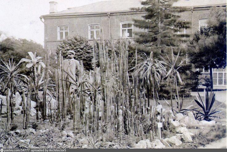 <b>В центре карты: </b>Мексиканский уголок и Лабораторный корпус Ботанического сада ИМУ., 1897