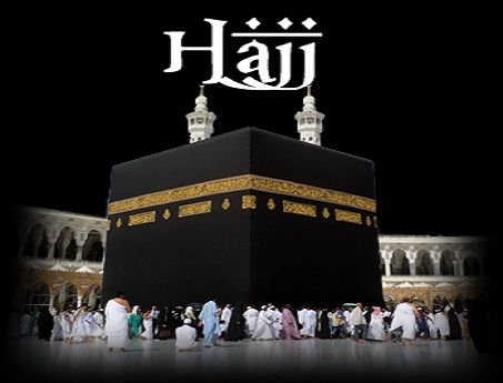Zamzam Travels BD is one of the best Hajj Agency in Bangladesh  We