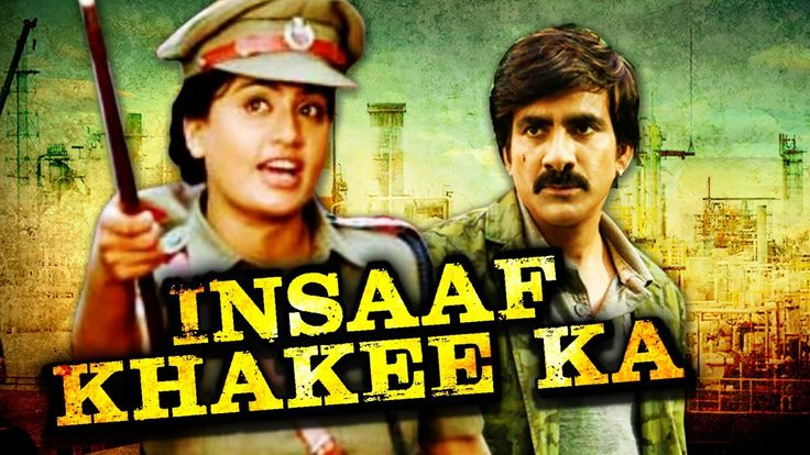 Free Insaaf Khakee Ka (2016) Telugu Film Dubbed Into Hindi Full Movie | Ravi Teja, Vijayashanti, Ambarish Watch Online watch on  https://free123movies.net/free-insaaf-khakee-ka-2016-telugu-film-dubbed-into-hindi-full-movie-ravi-teja-vijayashanti-ambarish-watch-online/