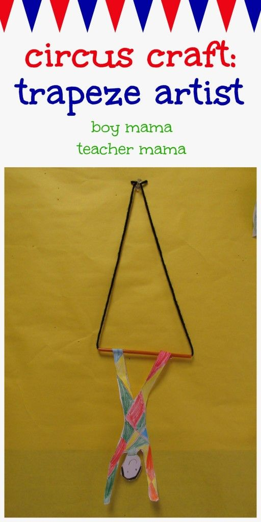 Boy Mama Teacher Mama  Circus Craft Trapeze Artist