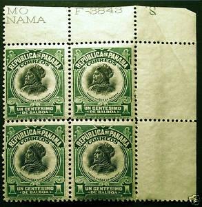 Panama #197 1c Green & Black 1909 Imprint & Plate # Corner Block of 4 *MNH*