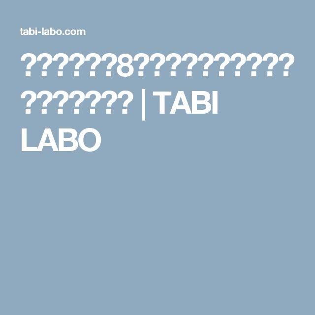 蚊が嫌いな「8つの植物」意外と知られてないかも? | TABI LABO
