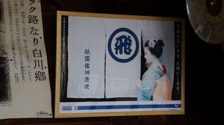 Shirakawago   Travel Arrange Japan