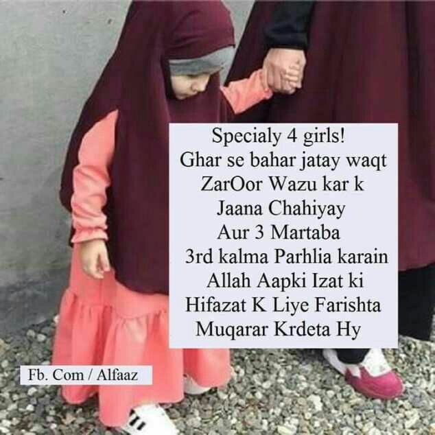 do this for ur safety dear girlssss
