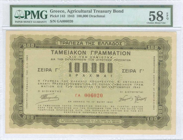 "100000 drx (15.5.1943) (C Series), Agricultural treasury bond in green. Serial no ""ΓΑ 006020"". Inside plastic folder by PMG ""Choice About Unc 58 - Exceptional Paper Quality"". (Pick 143) & (Stratoudakis / Pitidis 143)."