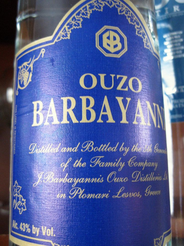 Ouzo, the Spirit of Greece « Kali Orexi