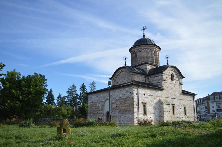 Curtea de Argeş, The Princely Church, Argeș County, Romania.
