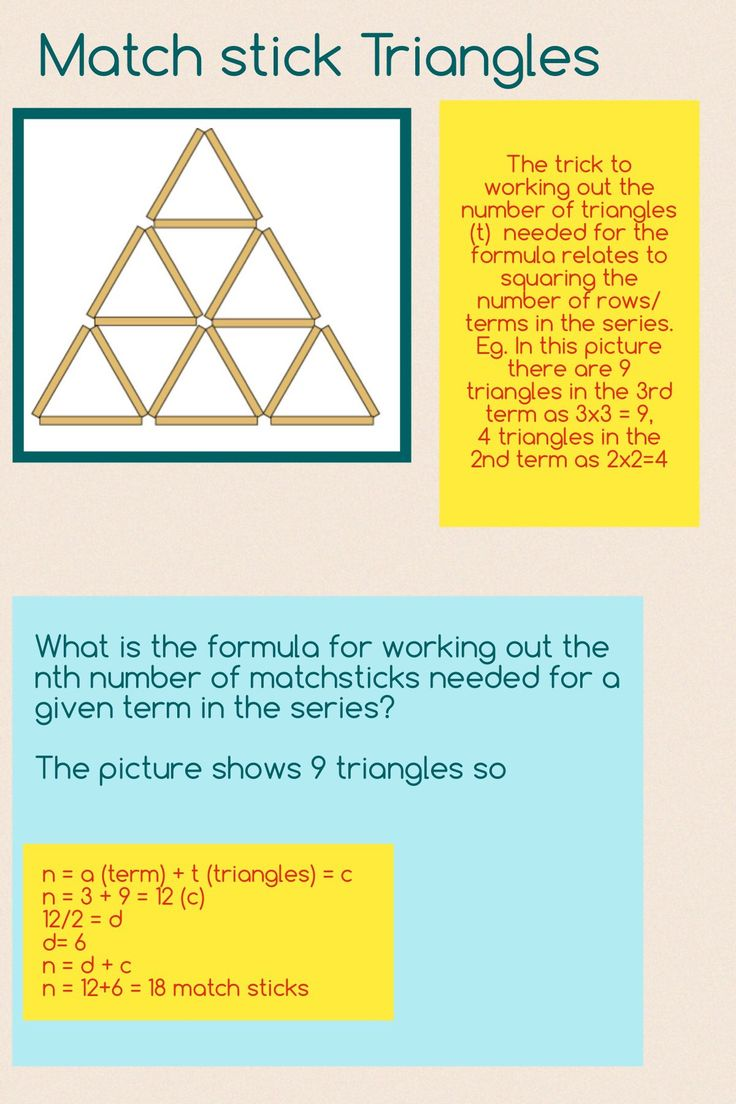 Match stick triangles / sticky triangles formula - Maths