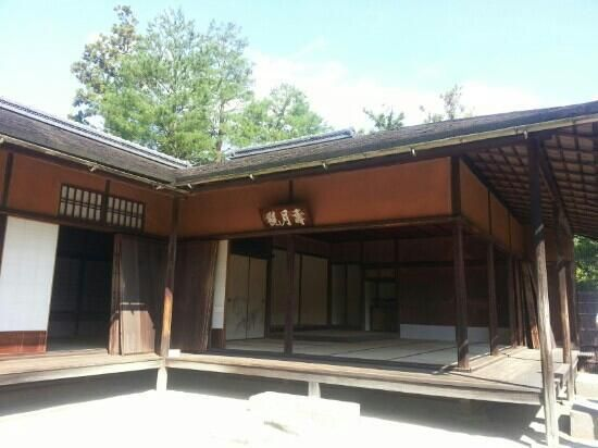 Shugakuin Imperial Villa (Kyoto, Japan): Address, Phone Number, Garden Reviews - TripAdvisor