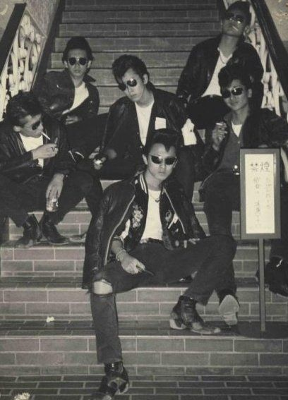 Japan, greaser, rockabilly, japanese, leather jacket, delinquent, rebel, asia, 80s, motorcycle, bike, tokyo