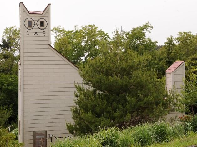 An Island Full of Cats and Cat Shaped Buildings - Paradise! - Get Catnip Daily