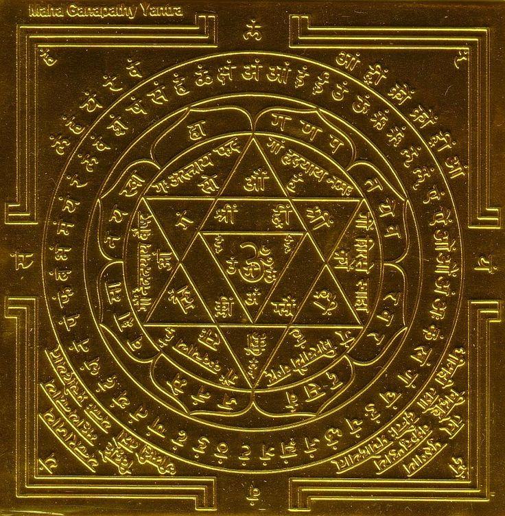 https://www.google.ca/search?q=shiva yantra | Mandalas ...