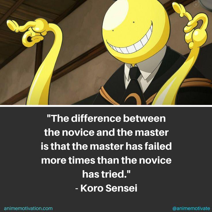 Koro Sensei Quote