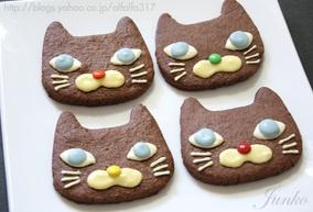 Cocoa Cookie 黒猫のココアクッキー・レシピ・型紙|レシピブログ