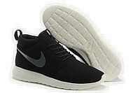 Kengät Nike Roshe Run Miehet ID High 0003