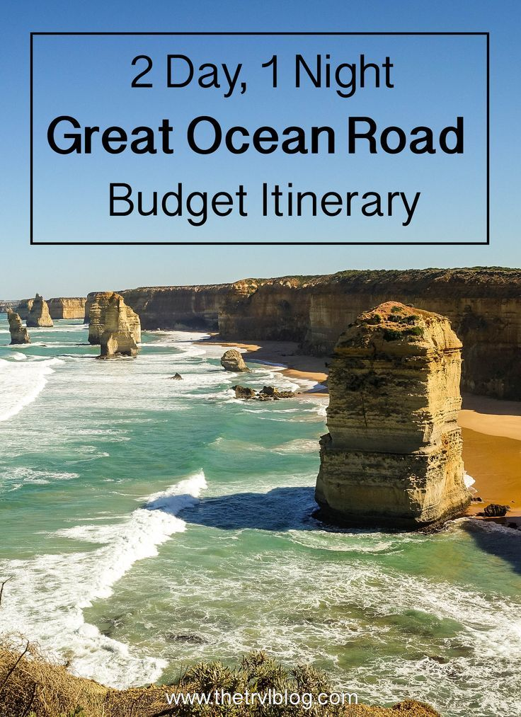 Great Ocean Road Australia Budget Itinerary