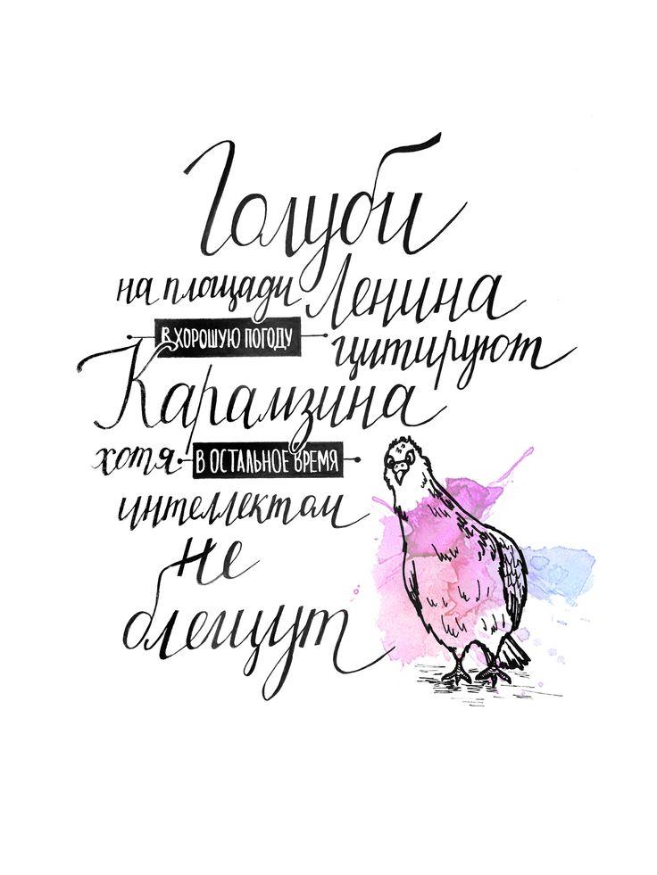 http://files.getcourse.ru/fileservice/file/thumbnail/h/9b435f497e9ab23f95d9e53b4d809e96.jpg/s/1600x/a/1005/sc/180