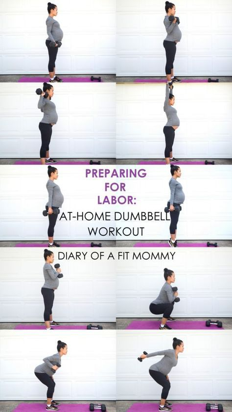 Pregnancy workout I can easily do at home when I can't make it to the gym.