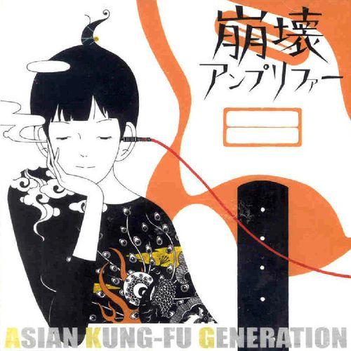 Asian Kung-Fu Generation album covers by Yusuke Nakamura. Part...