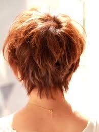 Phenomenal 1000 Ideas About Chinese Bob Hairstyles On Pinterest Trendy Short Hairstyles For Black Women Fulllsitofus