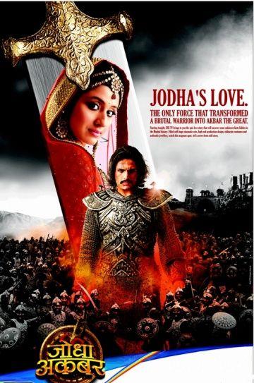 Джодха и Акбар: История великой любви (Jodha Akbar)